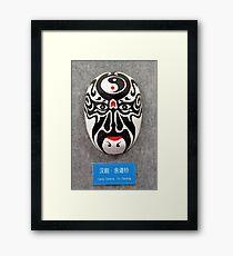 Bangzi opera mask Framed Print