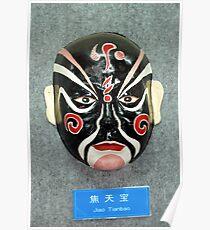 China  opera mask Poster