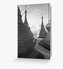 Shwe pong-pwint pagoda Greeting Card