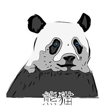 friendly panda by mysteriosupafan