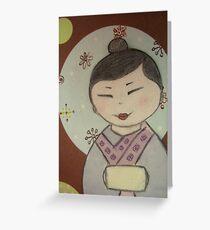 China Moon Greeting Card