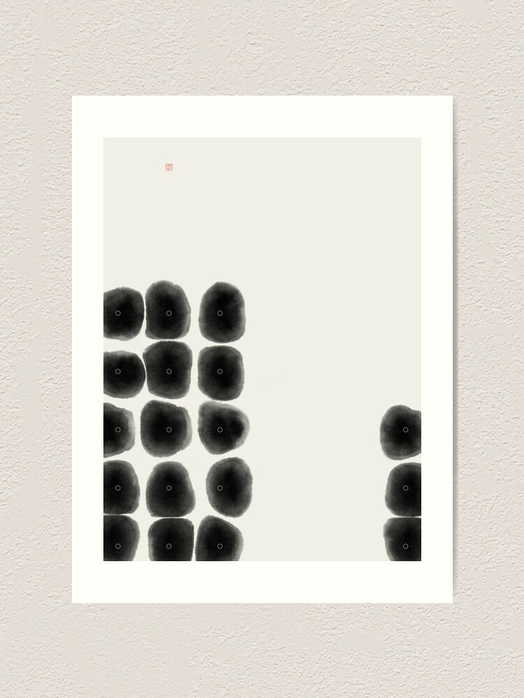 Alternate view of Abacus (West Meets East Series) Art Print