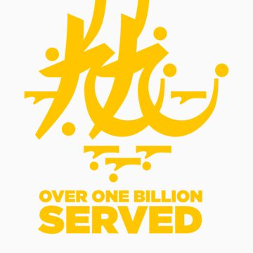 Over One Billion Served McDonald's by okiwan
