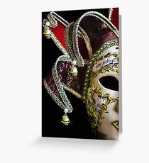 Music Mask Greeting Card