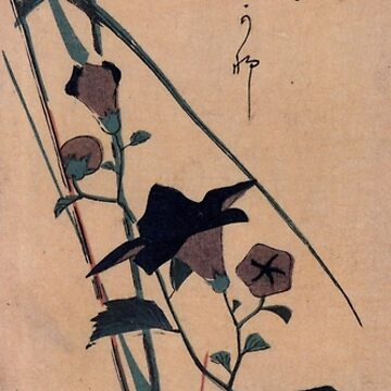 Chinese Bell Flower And Reed by Utagawa Hiroshige (Reproduction) by RozAbellera