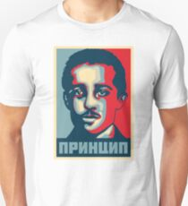Gavrilo Princip Unisex T-Shirt