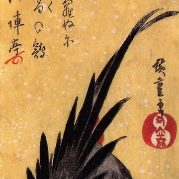 Cock In Snow by Utagawa Hiroshige (Reproduction) by RozAbellera