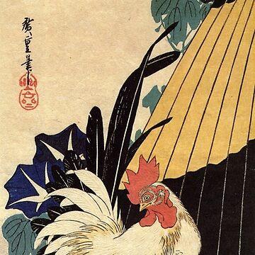 Cock, Umbrella And Morning Glory by Utagawa Hiroshige (Reproduction) by RozAbellera