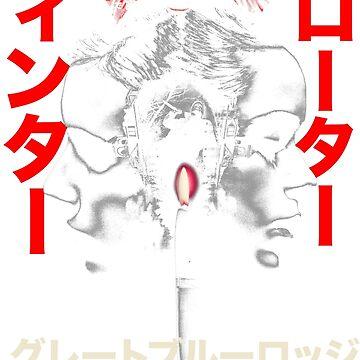 ウィンタースローター [U~intāsurōtā] 祭 by kaijucast
