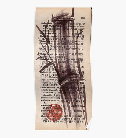 """""""Bamboo sketch"""" #135 - Dictionary india ink brush pen drawing/painting Poster"""