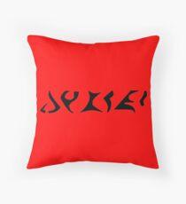 Disco Klingon - lettering black Throw Pillow
