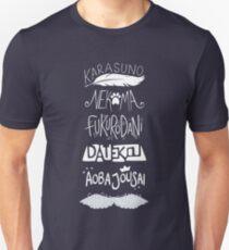 Camiseta unisex Haikyuu !! Equipos - Blanco