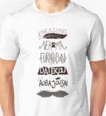 Haikyuu!! Teams - Black Slim Fit T-Shirt