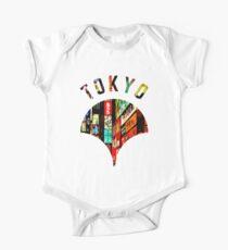 Shinjuku Tokyo - Ginko Blattsymbol ((新宿 区, Shinjuku-ku) Baby Body Kurzarm