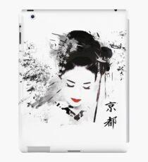 Kyoto Geisha iPad-Hülle & Klebefolie