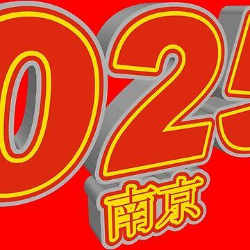 025 Nanjing by gruml