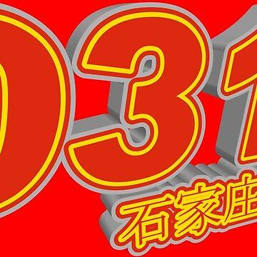 0311 Shijiazhuang by gruml