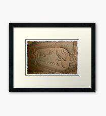 Edfu, Egypt Framed Print
