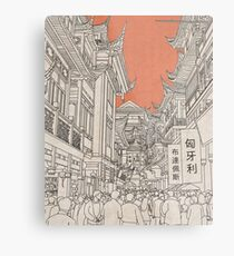 In China II. Metal Print