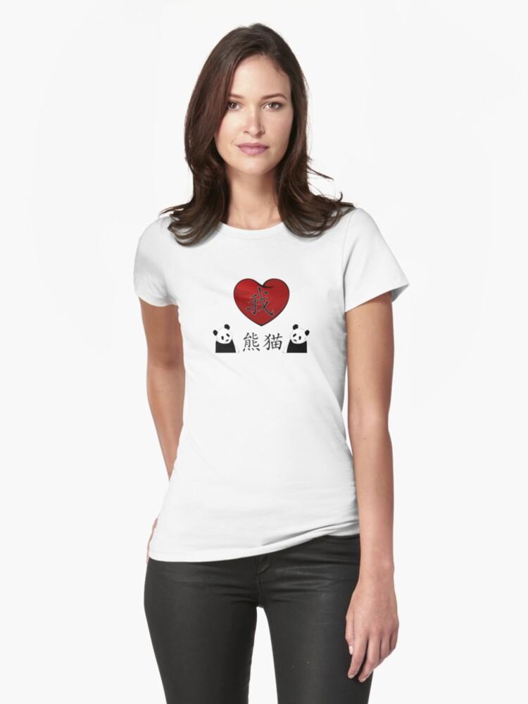 I heart Pandas (Chinese version) Womens T-Shirt Front
