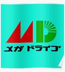 mega drive Poster