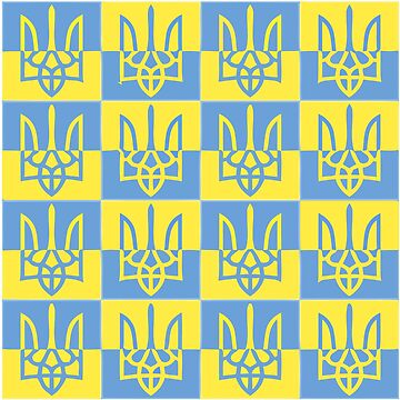 Vyshyvanka Trident Ukrainian Ethnic Seamless Pattern All Over Print by 108dragons