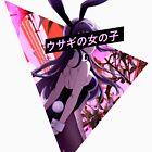BUNNY GIRL SENPAI PINK - SAD JAPANESE ANIME AESTHETIC by PoserBoy