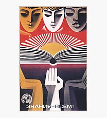 """Education to Everyone!"" - USSR, 1971 - 'Youth Exposes Imperialism' Historic Socialist Propaganda Artwork Photographic Print"