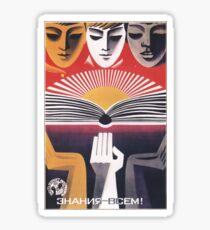 """""""Bildung für alle!"""" - UdSSR, 1971 - Historisch-sozialistische Propaganda-Kunst """"Jugend enthüllt den Imperialismus"""" Sticker"""