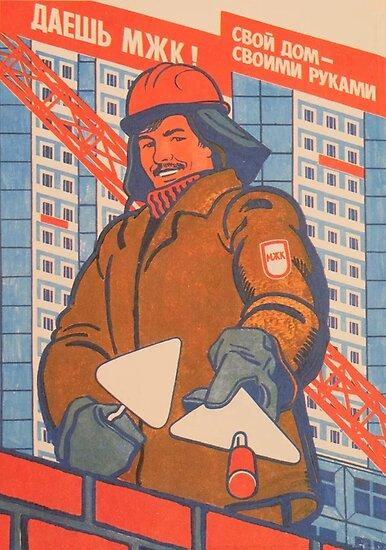 """""""Ihr Zuhause liegt in Ihren Händen"""" - UdSSR 1988 - Sowjetisches Propagandaplakat von dru1138"""