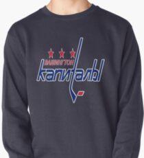 premium selection 30656 d7dad Alexander Ovechkin Sweatshirts & Hoodies | Redbubble