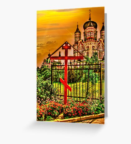 St Panteleimon Catedral in Feofania Greeting Card