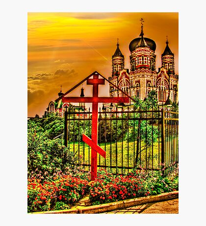 St Panteleimon Catedral in Feofania Photographic Print