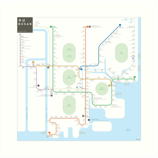 Busan Metro Map Art Prints By Jug Cerovic Redbubble