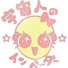 [Kawaii] Alien Invader by Indigo East [for Kiki + Koko Let's NihonGO!!] by Indigo East