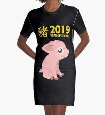9154bf9710e0 Vestido camiseta 2019 Año del cerdo Año nuevo chino Zodiaco Lindo Piglet  Personaje de dibujos animados