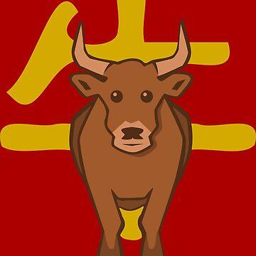 Ox - Chinese Zodiac by pda1986