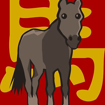 Horse - Chinese Zodiac by pda1986