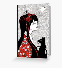 Cherry Red Greeting Card