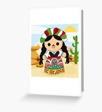 Maria 1 (Mexican Doll) Greeting Card