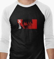 N a g a // 3 Baseballshirt für Männer