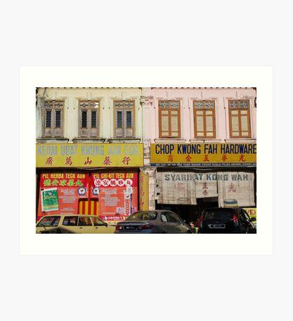 Shop houses, Kuala Pilah, Malaysia Art Print