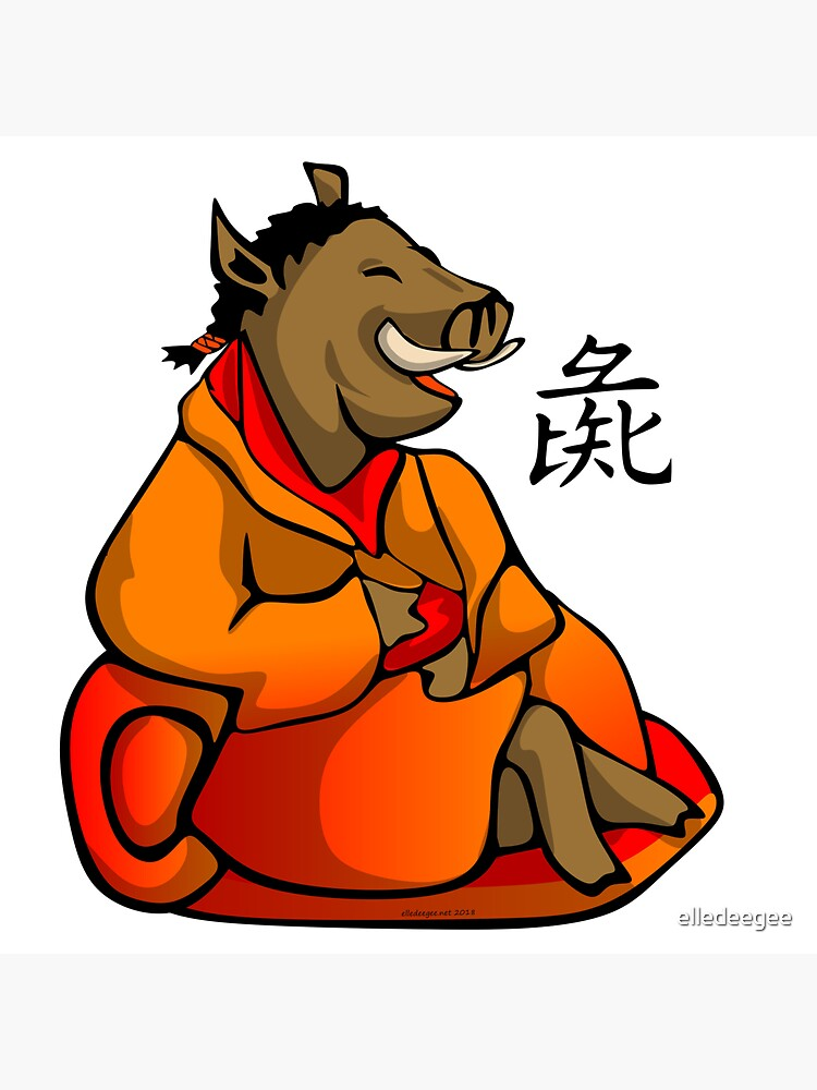Laughing Year of the Boar by elledeegee