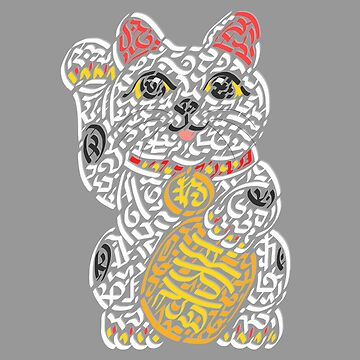 """The Maneki Neko"" - Japanese Lucky Charm Cat by Karotene"