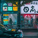 Streets of Japan by Guillaume Marcotte