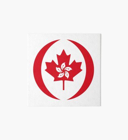 Hong Konger Canadian Multinational Patriot Flag Series Art Board Print