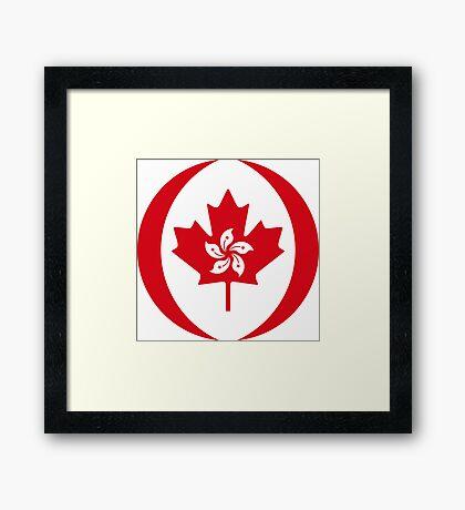 Hong Konger Canadian Multinational Patriot Flag Series Framed Print