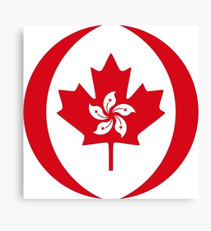 Hong Konger Canadian Multinational Patriot Flag Series Canvas Print