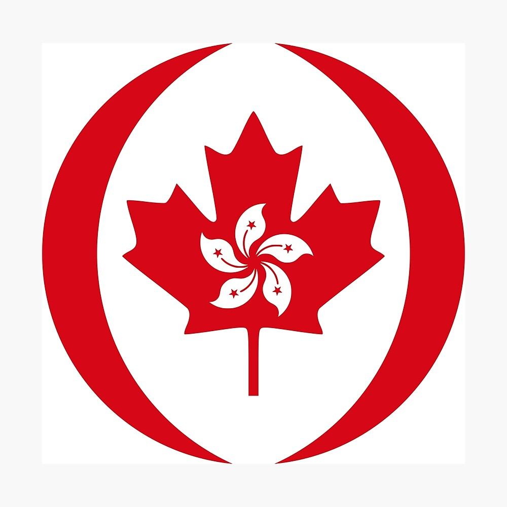 Hong Konger Canadian Multinational Patriot Flag Series Photographic Print