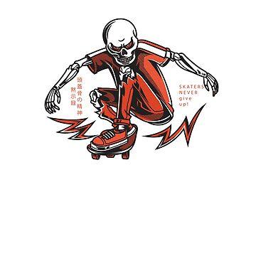 Kickass Skater Design by loumed